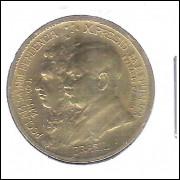 1922 - 500 Réis, bronze-alumíniio, mbc+, Comemorativa, Centenário da Independência.