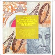 C331- 10 Reais, 2000, polímero, NO FOLDER, Série 0001 Pedro A. Cabral, fe, comemorativa dos 500 anos