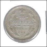 Rússia 15 Kopek 1908 Nicolau Ii Prata .500 2,7g 20mm S/fc