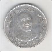 China Taiwan 1976 Chiang Kai Shek 90 Anos Nascimento Prata 33mm - 17,3 g