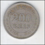 1882 - Brasil-Império, Dom Pedro II, 200 Réis, cuproníquel, bc/mbc.