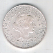 1912 - 2000 Réis, estrelas ligadas, prata, FC, Brasil-República.