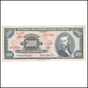 C057 - 5000 Cruzeiros, 1963, estampa 1a, Valor Legal, mbc++. Tiradentes.