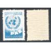 C-429Y - MARMORIZADO - 1958 - X Aniversário da Declaração Universal dos Direitos Humanos.