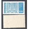 C-492Y - MARMORIZADO - 1963 - Campanha Mundial contra a Fome. Agricultura.