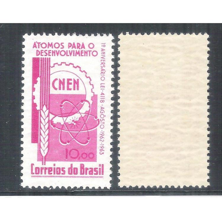 C-495Y - MARMORIZADO - 1963 - Aniversário da Lei 4118 - Átomos para o desenvolvimento. CNEN