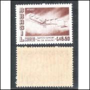 A-83Y - MARMORIZADO - 1956 - Santos Dumont - Pai da Aviação. 14 Bis.