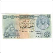 Egito (P.31), 5 Pounds, 1959, mbc/s. Tutankamon.