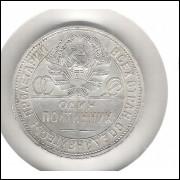 Rússia-URSS, 50 Kopeks 1926, prata, soberba.
