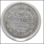 Rússia, 20 Kopeks 1905, prata, mbc/s.