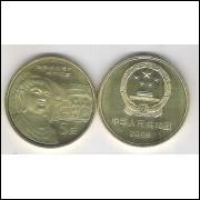 China, 5 Yuan, 2006, fc.