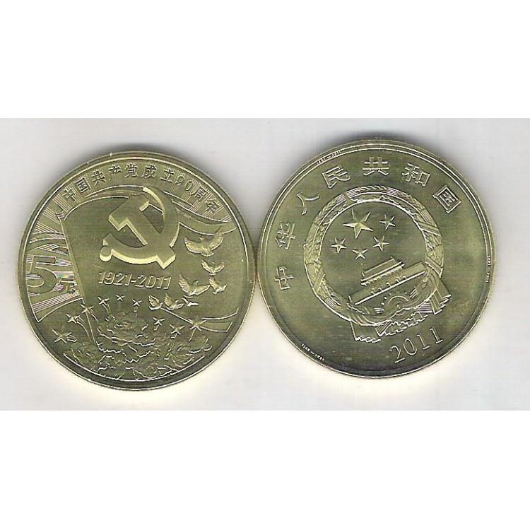 China, 5 Yuan, 2011, Aniversário do Partido Comunista, fc.