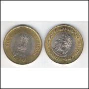 Índia, 10 Rupees, 2012, bimetálica, s/fc. Shri Mata Vaishno
