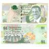 Bahamas - (P.71) 1 dollar 2015 fe. Sir Lynden O. Pindling.