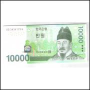Coréia do Sul (P.56) - 10.000 Won 2007, fe.