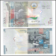 Kuwait (nova) - 1 Dinar 2014, fe. Barco