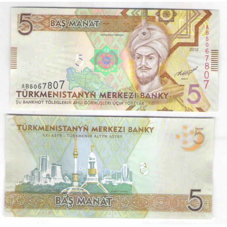 Turcomenistão (P.30) - 5 Manat 2012, fe.