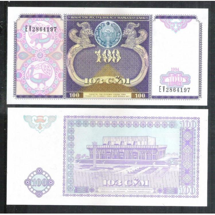 Uzebequistão (P.79) - 100 Sum, 1994, fe.