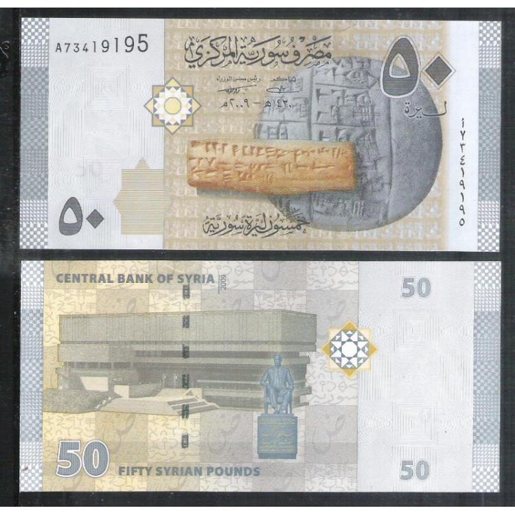 Síiria (P.112) - 50 Pounds, 2009, fe.