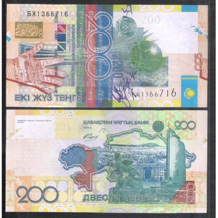 Cazaquistão - (P.28) 200 Tenge, 2006, fe.
