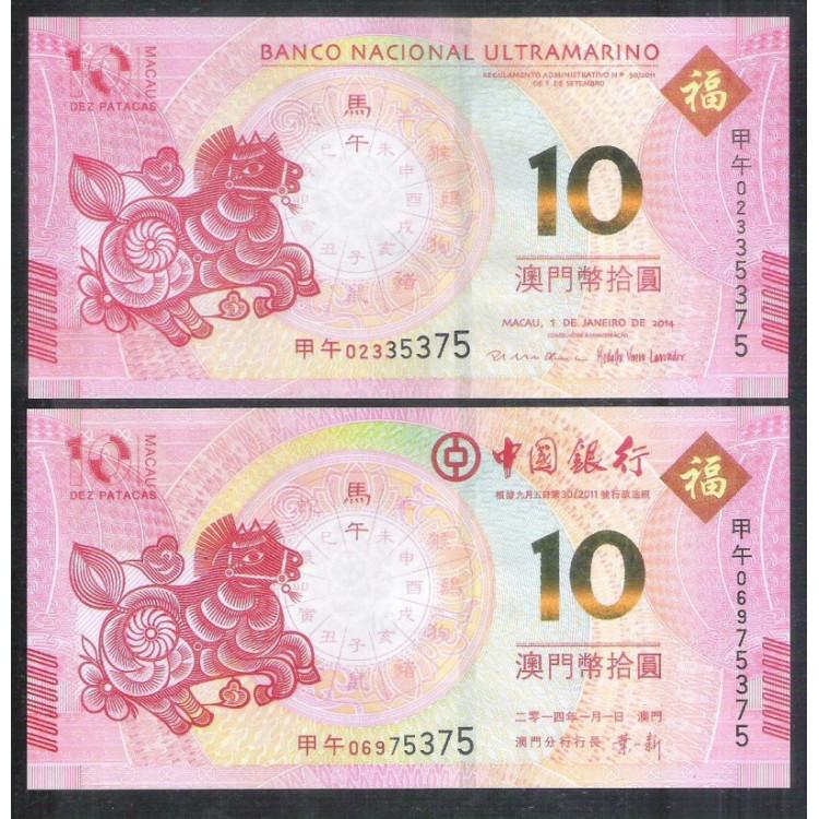 Macau - 10 Patacas 2014, duas cédulas FE, uma do Banco da China e outra Banco Nacional Ultramarino.