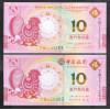 Macau - 10 Patacas 2017, duas cédulas FE, uma do Banco da China e outra Banco Nacional Ultramarino.