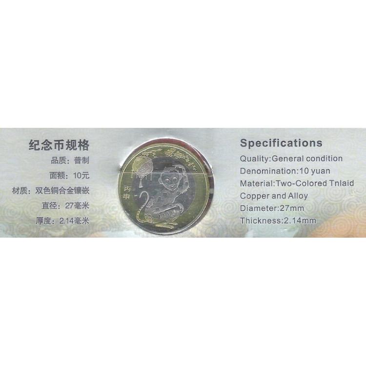 China, 10 Yuan 2016, bimetálica, proof, fauna, macaco, acompanha um folder.