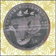 China, 1 Yuan 2015, Comemorativa, 70 Anos da Vitória na 2a Guerra, acompanha um folder.