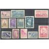 1949 - Coleção dos 12 selos comemorativos, novos.