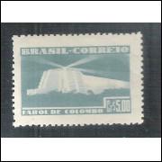 1946 - C-222 - Farol de Colombo - República Dominicana, novo, MINT.