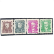 1961 - 515/518 - Personalidades, Duque de Caxias e Rui Barbosa. Série nova, MINT