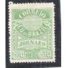 J-24 Brasil - 1890 - Selo para Jornal, 50 Réis, novo, sem goma.