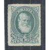 I-41 Brasil Império, 1877, 100 Réis, Dom Pedro II, Barba Branca, percê, novo.