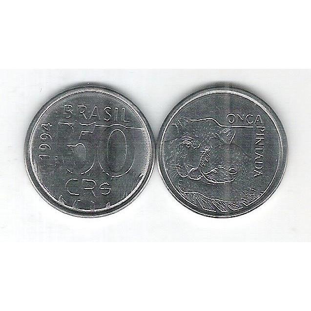 1994 - 50 Cruzeiros Reais, aço, fc. Fauna, onça.
