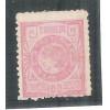 1893 - 80 -  Selo tipo Cabecinha, 100 Réis, novo sem goma. Com furo de agulha, e leve aminci
