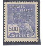 1929 - 265 -  Série Vovó, 500 Réis, filigrana EUBRASIL em acróstico. Novo com goma, MINT.