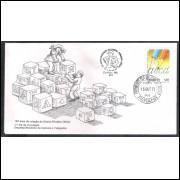 FDC-133 - 1977 - 150 Anos do Ensino Primário Oficial. Carimbo 1o dia + COMEMORATIVO.