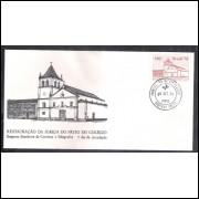FDC-160- 1978 - Restauração da Igreja do Pático do Colégio. Religião. Carimbo 1o Dia Ribeirão Preto