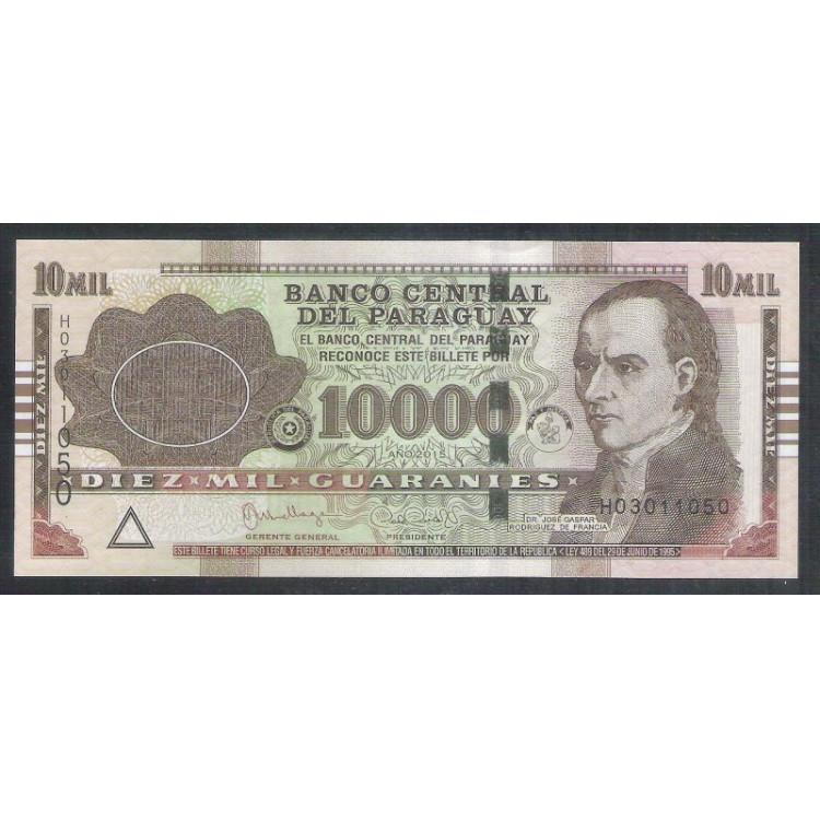 Paraguai (nova) - 10000 Guaranies, 2015, FE.