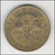 1922 - Brasil, 1000 Réis, bronze-alumínio, Comemorativa: Centenário da Independência, mbc.