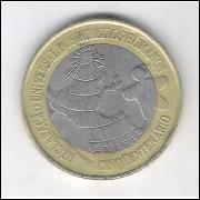 1998 - 1 Real, mbc, bimetálica, Comemorativa, 50 Anos da Declaração dos Direitos Humanos.
