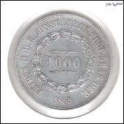 1858 - 1000 Réis, prata, soberba, Brasil-Império, Dom Pedro II.