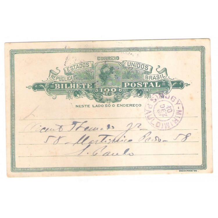 BP-81 - Bilhete Postal de 100 Réis, Cabeça da Liberdade, circulado 1926, Mogi-Mirim para São Paulo.