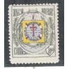 1924 - C-18 - Centenário da Confederação do Equador, 200 Réis, novo sem goma.