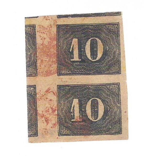 I-11 Brasil Império, 1850, 10 Réis, Olho de Cabra, Bela cor e excelentes margens. Belíssimo PAR.
