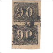 I-15 Brasil Império, 1850, 90 Réis, Olho de Cabra, PAR com EXCELENTES MARGENS.