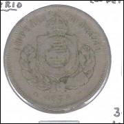 1874 - Brasil-Império, Dom Pedro II, 200 Réis, cuproníquel, bc