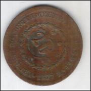 1827 R - 40 Réis com carimbo 20 falso da época, cobre, Brasil-Império, Dom  Pedro I.